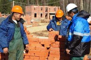 Прайс на строительные работы